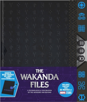 The Wakanda Files (Deluxe Edition)
