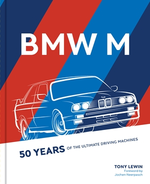 BMW M 50 Years of Ultimate Driving Machines