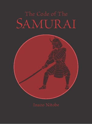 The Code of the Samurai