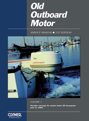 Old Outboard Motor Service V 1