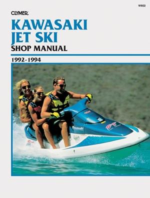 Kawasaki Jet Ski 1992-1994