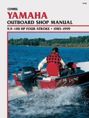 Yamaha 4-Stroke OB 85-99