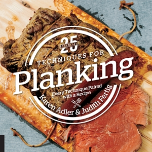 25 Essentials: Techniques for Planking