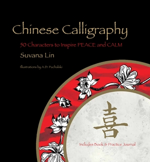 Chinese Calligraphy 50 Characters to Inspire Peace and Calm – Includes Book & Practice Journal