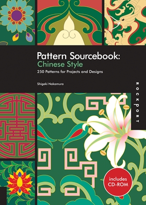 Pattern Sourcebook: Chinese Style