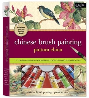 Chinese Brush Painting Kit
