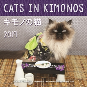 Cats In Kimonos 2019