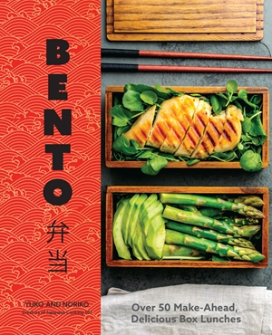 Easy, Healthy, and Family-Friendly Bento