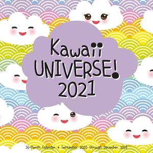 Kawaii Universe! 2021