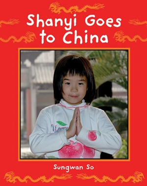 Shanyi Goes to China