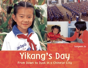 Yikang's Day From Dawn to Dusk in a Chinese City