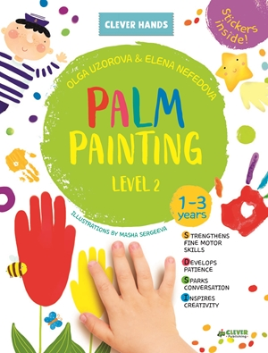 Palm Painting. Level 2